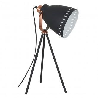 ITALUX ML-HN2278-B+RC | Franklin Italux asztali lámpa 54cm kapcsoló elforgatható alkatrészek 1x E27 vörösréz, fekete, fehér