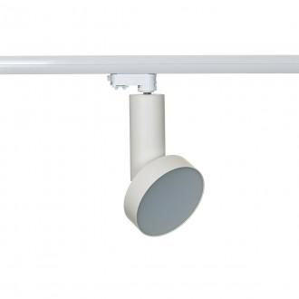 ITALUX TL73021/18W 3000K WH | 4-Phase-Track Italux rendszerelem lámpa elforgatható alkatrészek 1x LED 1640lm 3000K fehér