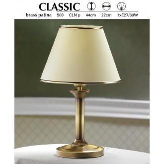 JUPITER 508 P.CLN | ClassicJ Jupiter asztali lámpa 44cm vezeték kapcsoló 1x E27 patinás réz, krémszín