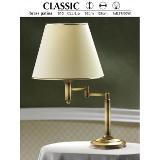 JUPITER 510 P.CLL L | ClassicJ Jupiter asztali lámpa 56cm vezeték kapcsoló elforgatható alkatrészek 1x E27 patinás réz, krémszín