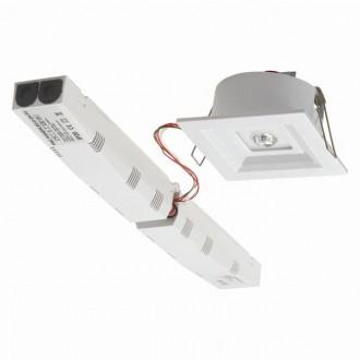 KANLUX 18648 | Tric-Powerled-PT Kanlux vészvilágító lámpa beépíthető 1x LED 200lm 6000-8000K IP41 fehér
