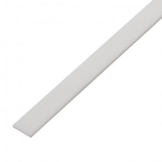 KANLUX 19171 | Kanlux-AP Kanlux búra B - 1m fehér