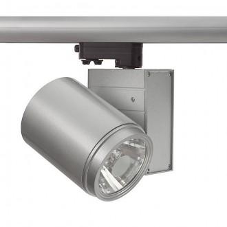 KANLUX 19210 | Tear Kanlux rendszerelem lámpa elforgatható alkatrészek 1x G12 szürke