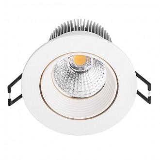 KANLUX 19910 | Estilio Kanlux beépíthető - mélysugárzó lámpa kerek billenthető Ø83mm 1x LED 460lm 2700 - 3200K krémszín