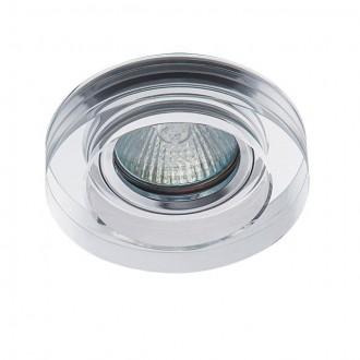 KANLUX 22117 | Morta-B-Round Kanlux beépíthető lámpa kerek Ø90mm 1x MR16 / GU5.3 ezüst, átlátszó