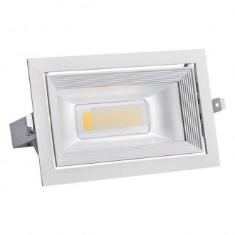 KANLUX 22450 | Mistral_K Kanlux beépíthető - mélysugárzó lámpa téglalap elforgatható fényforrás 235x147mm 1x LED 2150lm 4200K fehér