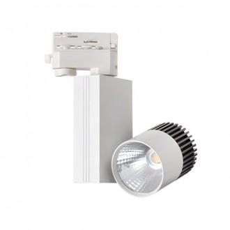KANLUX 22620 | Tear Kanlux rendszerelem lámpa elforgatható alkatrészek 1x LED 750lm 4000K fehér