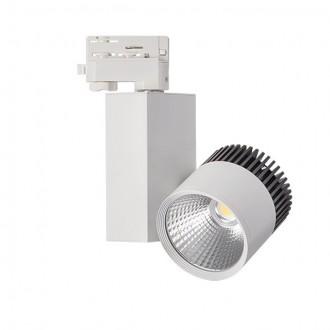 KANLUX 22621 | Tear Kanlux rendszerelem lámpa elforgatható alkatrészek 1x LED 1590lm 4000K fehér