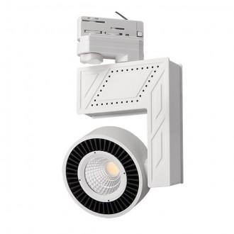 KANLUX 22630 | Tear Kanlux rendszerelem lámpa elforgatható alkatrészek 1x LED 1565lm 4000K fehér, fekete
