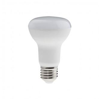 KANLUX 22737 | E27 8W -> 50W Kanlux R63 spot LED fényforrás SMD 640lm 3000K 120°
