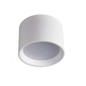 KANLUX 23362 | Omeris Kanlux mennyezeti lámpa kerek 1x LED 1950lm 4000K fehér