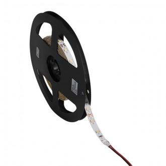 KANLUX 24010 | Kanlux-LS Kanlux LED szalag lámpa 1x LED 1500lm 3000K IP00 fehér