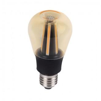 KANLUX 24256 | E27 8W -> 60W Kanlux normál A60 LED fényforrás DECORI 800lm 2700K 300°