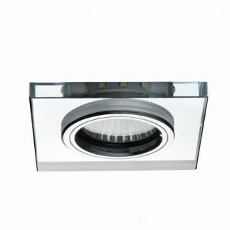KANLUX 24417 | Soren Kanlux beépíthető lámpa négyzet Ø90mm 1x GU10 + 1x LED 210lm átlátszó, hideg fehér