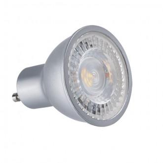 KANLUX 24505 | GU10 7W -> 46W Kanlux spot LED fényforrás SMD 570lm 6500K 120°