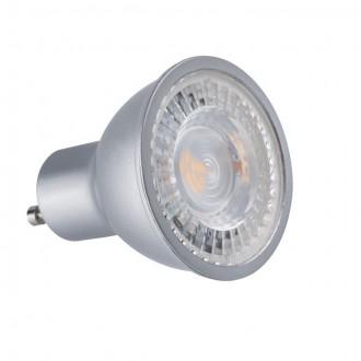 KANLUX 24660 | GU10 7,5W -> 44W Kanlux spot LED fényforrás DIM. 530lm 2700K szabályozható fényerő 120°