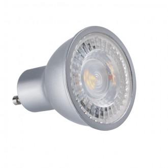 KANLUX 24662 | GU10 7,5W -> 45W Kanlux spot LED fényforrás DIM. 560lm 6500K szabályozható fényerő 120°