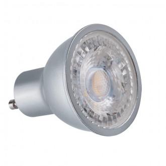 KANLUX 24674 | GU10 7W -> 47W Kanlux spot LED fényforrás SMD 580lm 4000K 60°