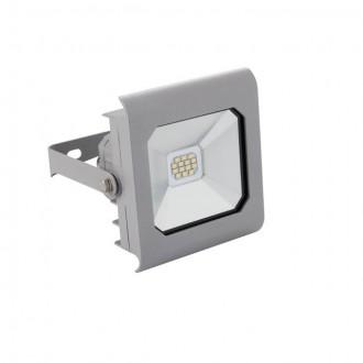 KANLUX 25583 | Antra Kanlux fényvető lámpa téglalap elforgatható alkatrészek 1x LED 750lm 4000K IP65 szürke
