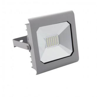 KANLUX 25584 | Antra Kanlux fényvető lámpa négyzet elforgatható alkatrészek 1x LED 2300lm 4000K IP65 szürke