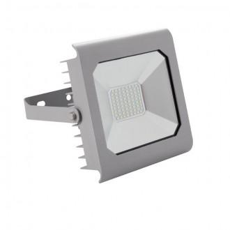 KANLUX 25585 | Antra Kanlux fényvető lámpa négyzet elforgatható alkatrészek 1x LED 3700lm 4000K IP65 szürke