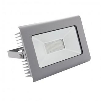 KANLUX 25586 | Antra Kanlux fényvető lámpa téglalap elforgatható alkatrészek 1x LED 7400lm 4000K IP65 szürke