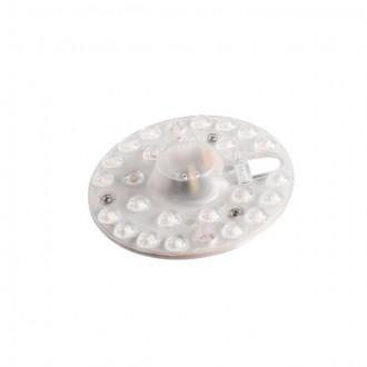 KANLUX 25732 | Kanlux-LM Kanlux LED modul lámpa kerek mágnes 1x LED 1020lm 3000K fehér