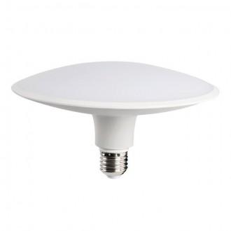 KANLUX 26052 | E27 20W -> 107W Kanlux LED fényforrás DECORI 1650lm 3000K 160°