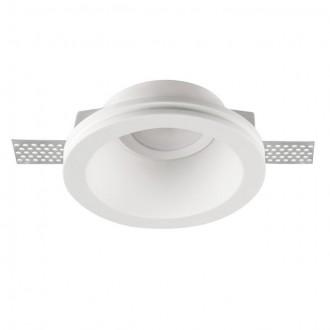 KANLUX 26070 | Imoe Kanlux beépíthető lámpa kerek festhető, foglalat nélkül Ø110mm 1x MR16 / GU5.3 fehér