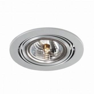 KANLUX 26613 | Arto Kanlux beépíthető - mélysugárzó lámpa kerek elforgatható fényforrás Ø175mm 1x G53 / AR111 ezüst