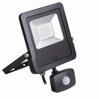 KANLUX 27096 | Antos-LED Kanlux fényvető lámpa mozgásérzékelő, fényérzékelő szenzor - alkonykapcsoló elforgatható alkatrészek 1x LED 2400lm 4000K IP44 fekete