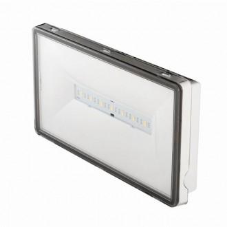 KANLUX 27396 | Ontec-S Kanlux kettős feladatú vészvilágító 3h - fali, mennyezeti, beépíthető lámpa téglalap 1x LED 128lm 5000K IP65