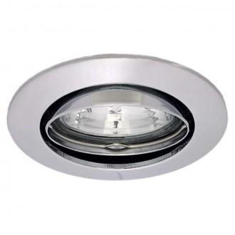 KANLUX 2781 | Vidi Kanlux beépíthető lámpa kerek billenthető Ø82mm 1x MR16 / GU5.3 króm