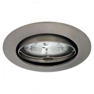 KANLUX 2783 | Vidi Kanlux beépíthető lámpa kerek billenthető Ø82mm 1x MR16 / GU5.3 matt króm