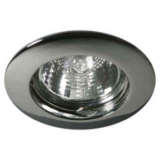 KANLUX 2791 | Vidi Kanlux beépíthető lámpa kerek Ø79mm 1x MR16 / GU5.3 króm