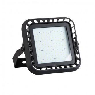 KANLUX 28490 | FL-Master Kanlux fényvető lámpa téglalap elforgatható alkatrészek, szabályozható fényerő 1x LED 13000lm 4000K IP65 IK08 fekete