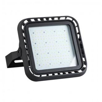KANLUX 28491 | FL-Master Kanlux fényvető lámpa téglalap elforgatható alkatrészek, szabályozható fényerő 1x LED 18200lm 4000K IP65 IK08 fekete
