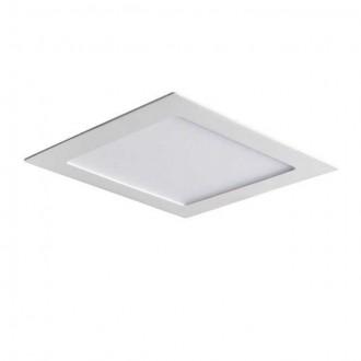 KANLUX 28941 | Katro Kanlux beépíthető LED panel négyzet 170x170mm 1x LED 720lm 3000K IP44/20 fehér
