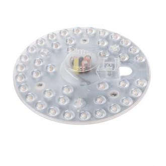 KANLUX 29302 | Kanlux-LM Kanlux LED modul lámpa kerek mágnes 1x LED 1900lm 3000K fehér