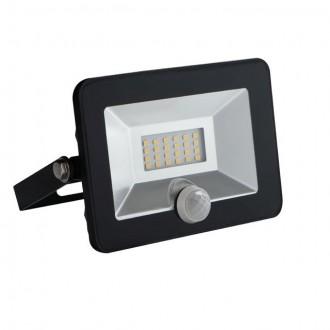 KANLUX 30324 | Grun Kanlux fényvető lámpa téglalap mozgásérzékelő elforgatható alkatrészek 1x LED 700lm 4000K IP65 fekete
