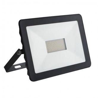 KANLUX 30353 | Grun Kanlux fényvető lámpa téglalap elforgatható alkatrészek 1x LED 3500lm 4000K IP65 fekete