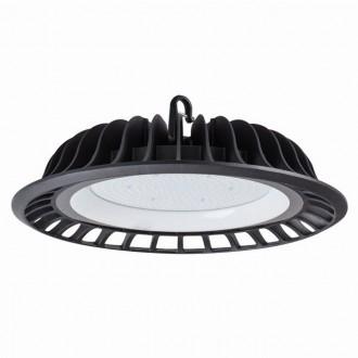 KANLUX 30483 | Hibo-LED Kanlux LED csarnokvilágító lámpa 1x LED 18000lm 4000K IP65 fekete