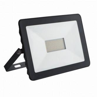 KANLUX 31073 | Grun Kanlux fényvető lámpa téglalap elforgatható alkatrészek 1x LED 3500lm 4000K IP65 fekete