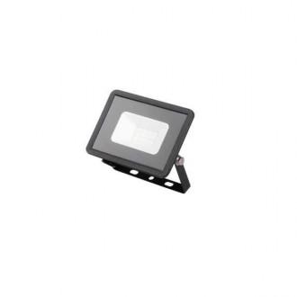 KANLUX 31150 | Grun Kanlux fényvető lámpa téglalap elforgatható alkatrészek 1x LED 700lm 4000K IP65 fekete