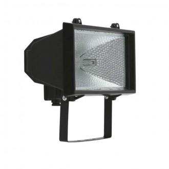 KANLUX 4675 | Loma Kanlux fényvető lámpa elforgatható alkatrészek 1x R7s IP54 fekete, átlátszó