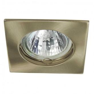 KANLUX 4693 | Navi Kanlux beépíthető lámpa négyzet 75x75mm 1x MR16 / GU5.3 antikolt réz