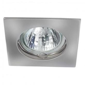 KANLUX 4694 | Navi Kanlux beépíthető lámpa négyzet 75x75mm 1x MR16 / GU5.3 króm