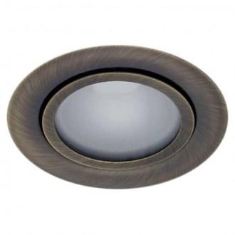 KANLUX 814 | Gavi Kanlux beépíthető lámpa kerek Ø73mm 1x G4 matt réz