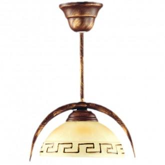 LAMPEX 030/1 B+M | Greka Lampex függeszték lámpa 1x E27 antikolt barna, bézs