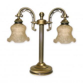 LEMIR 348/L2 | Tytan Lemir asztali lámpa 40cm vezeték kapcsoló 2x E27 bronz, krémszín